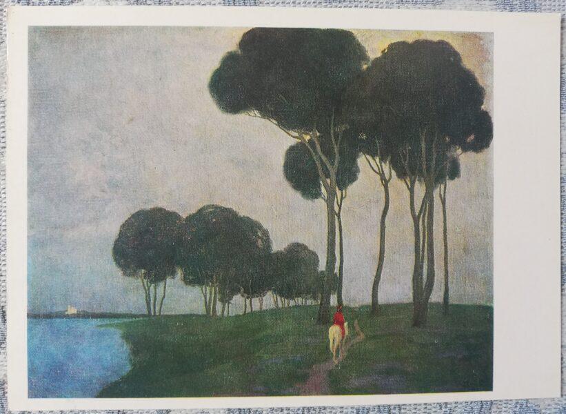 """Aleksandrs Romans """"Landscape with a Horseman"""" art postcard 1985 15x10.5 cm USSR"""