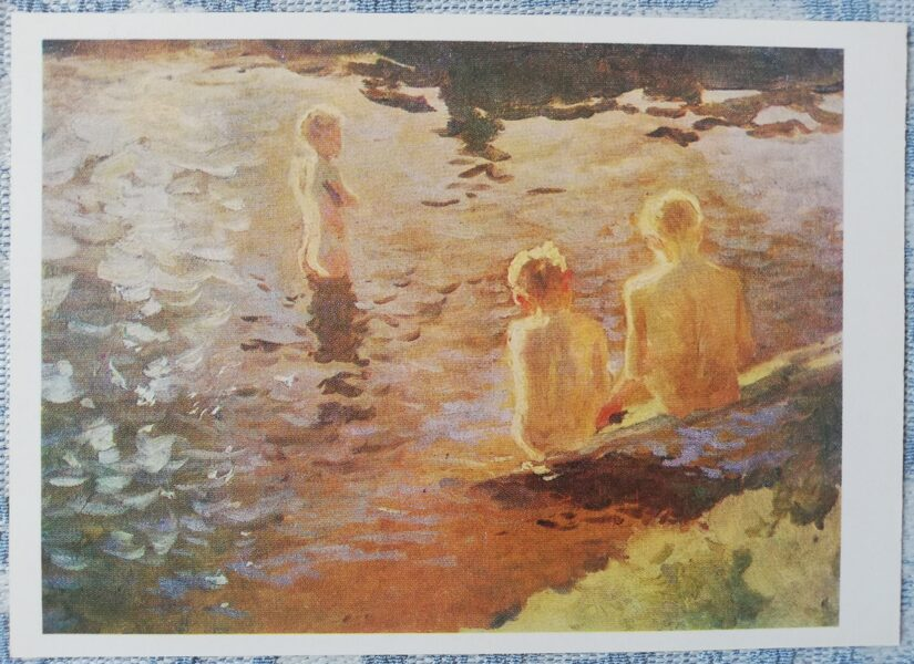 "Janis Valters ""Bathing"" art postcard 1985 15x10.5 cm USSR"