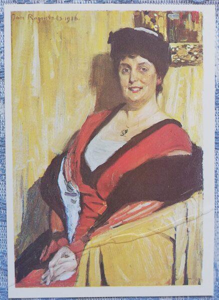 """Janis Rozentāls """"Dziedātājas M. Vīgneres-Grinbergas portrets"""" mākslas atklātne 1991 10,5x15 cm"""