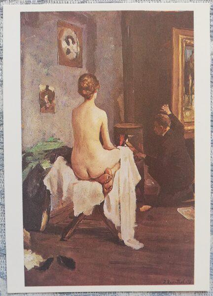 """Janis Rozentāls """"Mākslinieka darbnīcā"""" mākslas atklātne 1991 10,5x15 cm"""