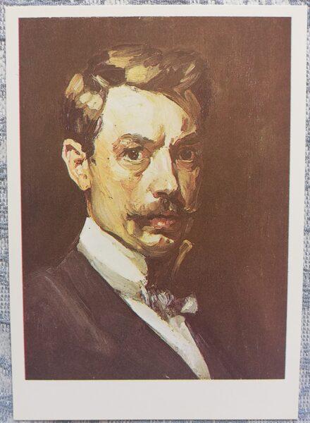 """Janis Rozentāls """"Pašportreta"""" mākslas atklātne 1991 10,5x15 cm"""
