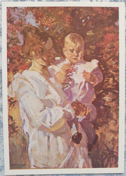 """Janis Rozentāls """"Zem pīlādža"""" (Māte ar meitu) mākslas atklātne 1991 10,5x15 cm"""