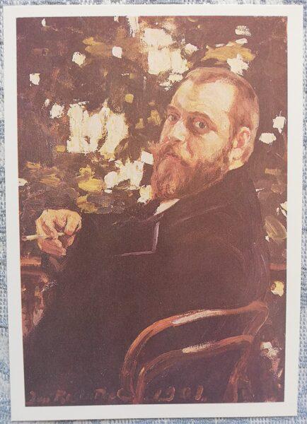 """Janis Rozentāls """"Profesora P. Federa portrets"""" mākslas atklātne 1991 10,5x15 cm"""