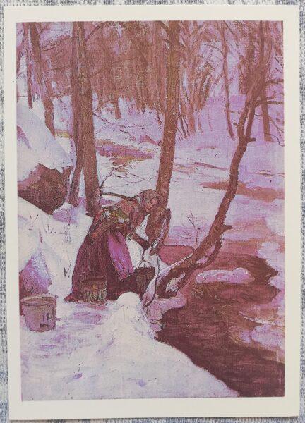 """Janis Rozentāls mākslas pastkarte """"Pie strauta"""" 1991 10,5x15 cm"""