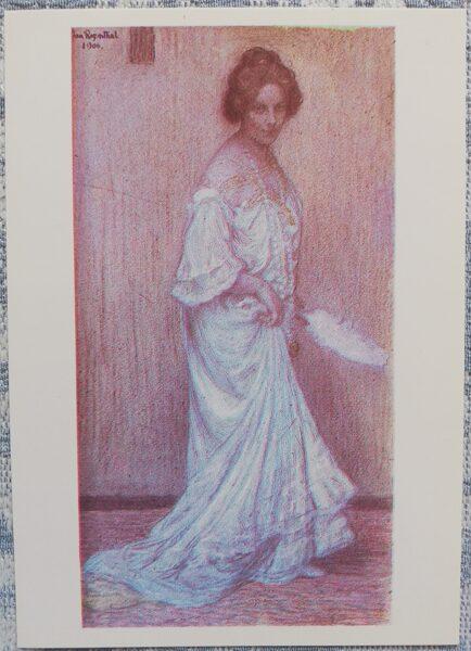 """Janis Rozentāls 1985/1991 """"Mākslinieka sievas portrets"""" mākslas atklātne 10,5x15 cm"""