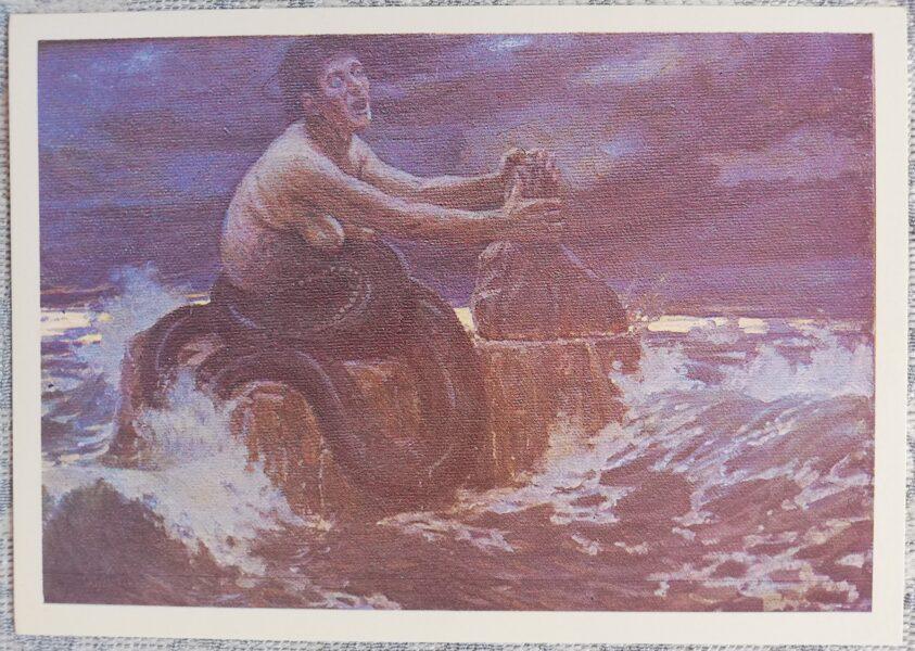 """Janis Rozentāls """"Melno čūska miltus mala"""" (pēc tautas dziesmas) mākslas atklātne 1991 15x10,5 cm"""