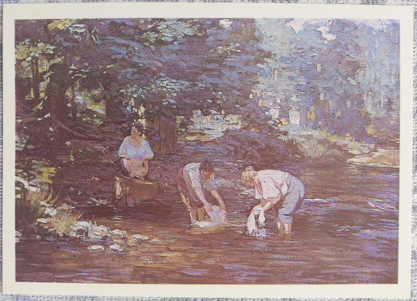 """Janis Rozentāls """"Veļas mazgātājs"""" mākslas atklātne 1991 15x10,5 cm"""