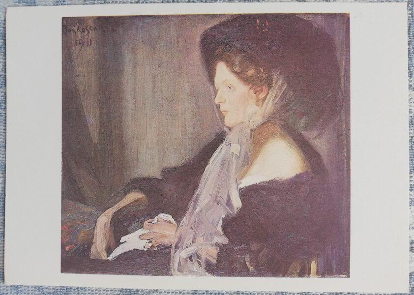 """Janis Rozentāls """"Mākslinieka sievas portrets"""" mākslas atklātne 1991 15x10,5 cm"""