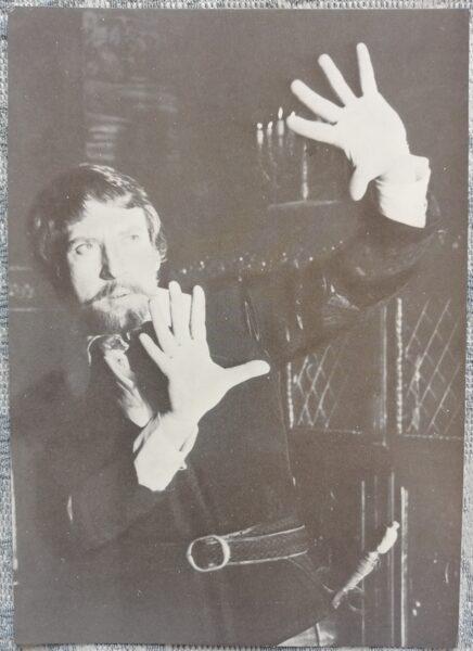 """Pastkarte Vladimirs Visockis Don Guan lomā. Televīzijas filma """"Mazās traģēdijas"""". 1988. gada izdevniecība Planet 10,5x15 cm PSRS"""