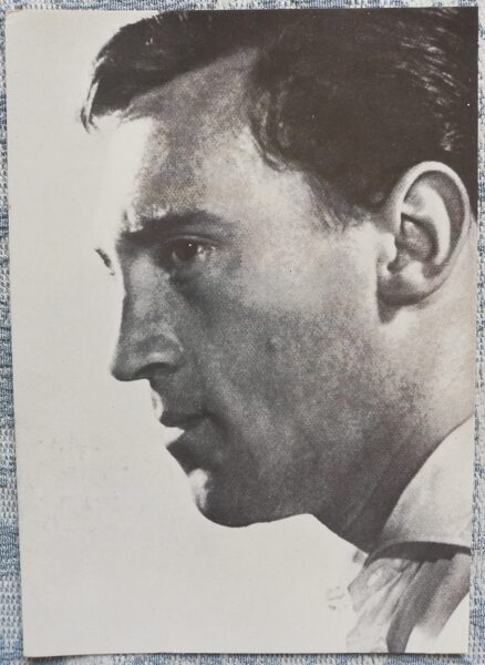 Pastkarte Vladimirs Visockis Foto no N. M. Visocskas personīgā arhīva. 1988. gada izdevniecība Planet 10,5x15 cm PSRS
