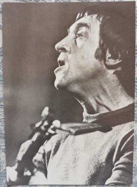 Pastkartes Vladimira Visocka koncertuzvedums. Foto A. Sternins. 1988. gada izdevniecība Planet 10,5x15 cm PSRS