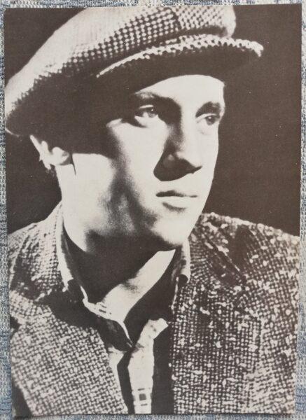 Pastkarte Vladimirs Visockis ir Maskavas Mākslas teātra skolas audzēknis. 1988. gada izdevniecība Planet 10,5x15 cm PSRS