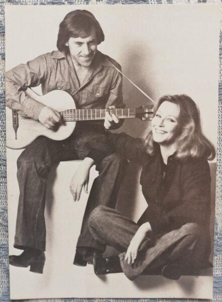 Pastkarte Vladimirs Visockis un Marina Vladi. V. Plotņikova foto. 1988. gada izdevniecība Planet 10,5x15 cm PSRS