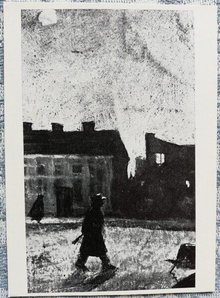 Postcard 1968 Evening, artist Voldemar Irbe 10.5x14.5 cm