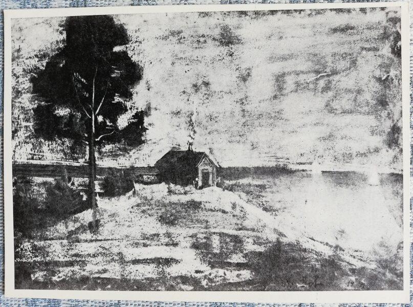 Postcard 1968 Genre, artist Voldemar Irbe 14.5x10.5 cm