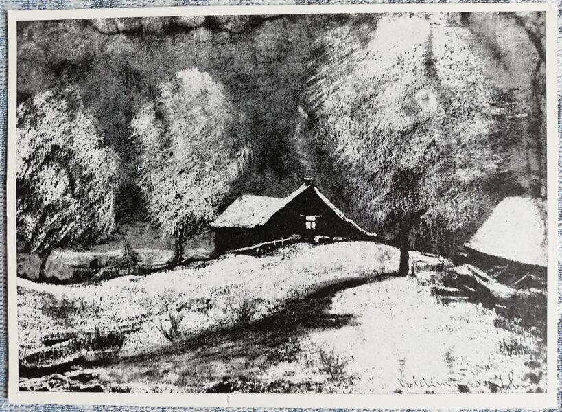 Postcard 1968 Winter, artist Voldemar Irbe 10.5x14.5 cm