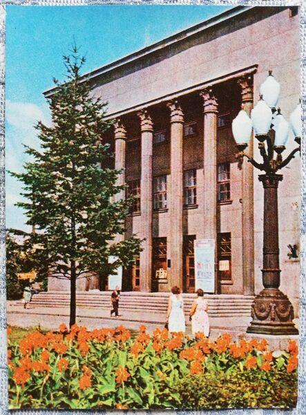 Daugavpils 1966. gada Kultūras nams 10x14 cm pastkarte
