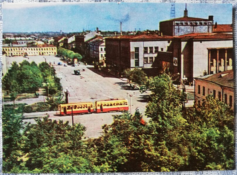 Daugavpils 1966. gada pilsētas centrs 14x10 cm pastkarte