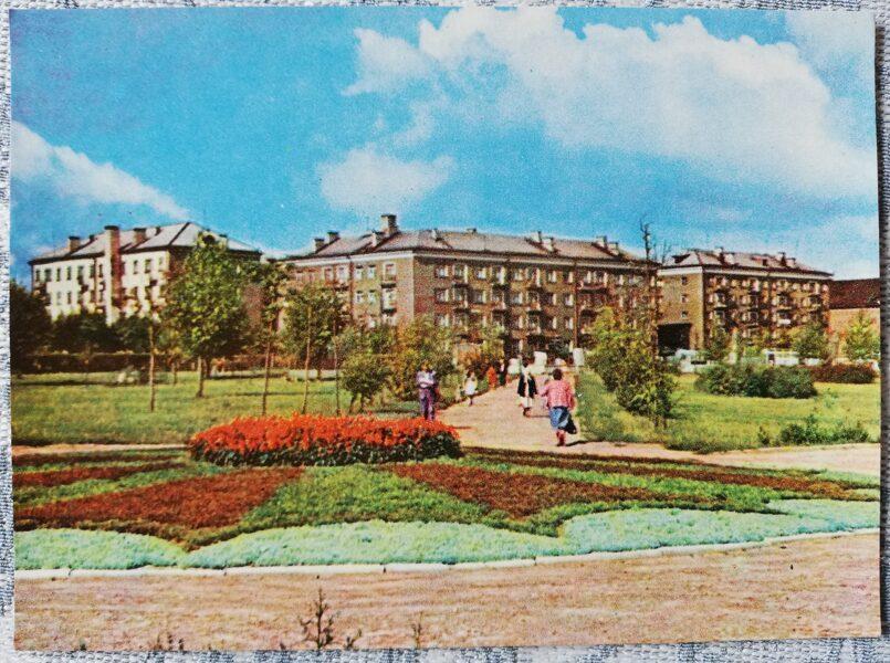 Daugavpils 1966. gada Centrālais parks 14x10 cm pastkarte