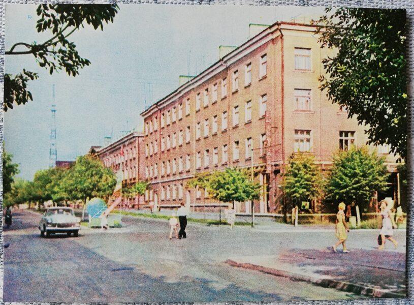 Daugavpils 1966. gada Kārļa Marksa iela 14x10 cm pastkarte