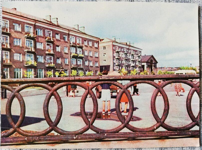 Daugavpils 1966. gada Viestura iela 14x10 cm pastkarte