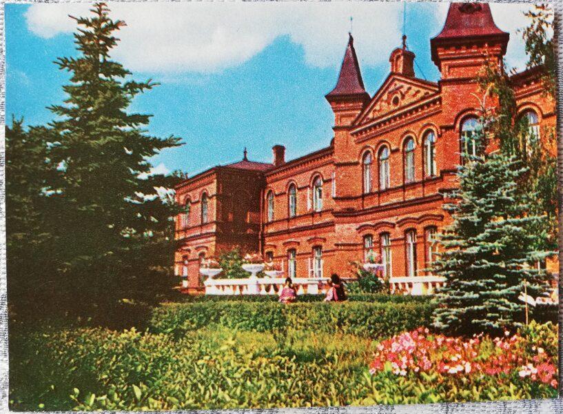 """Daugavpils 1966. gada sanatorija """"Mežciems"""" 14x10 cm pastkarte"""