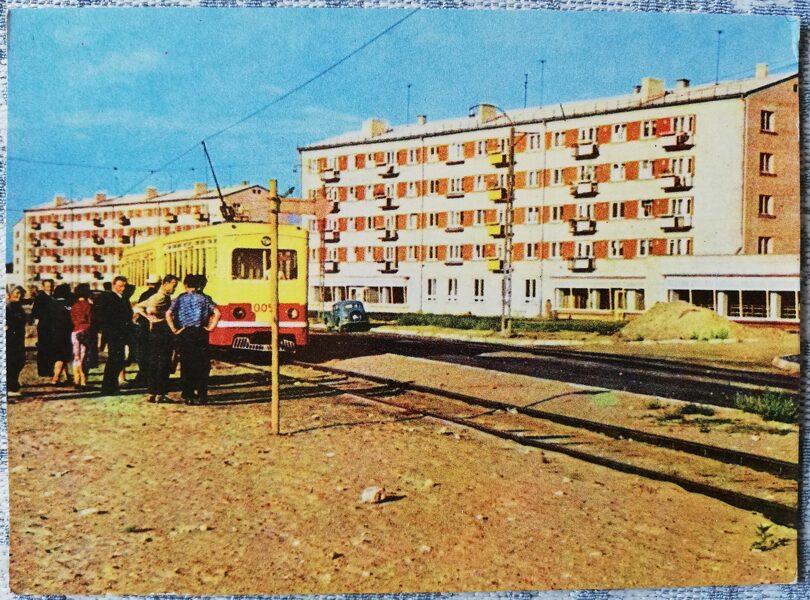 Daugavpils 1966. gada iela sintētisko šķiedru rūpnīcas darba pilsētā 14x10 cm pastkarte