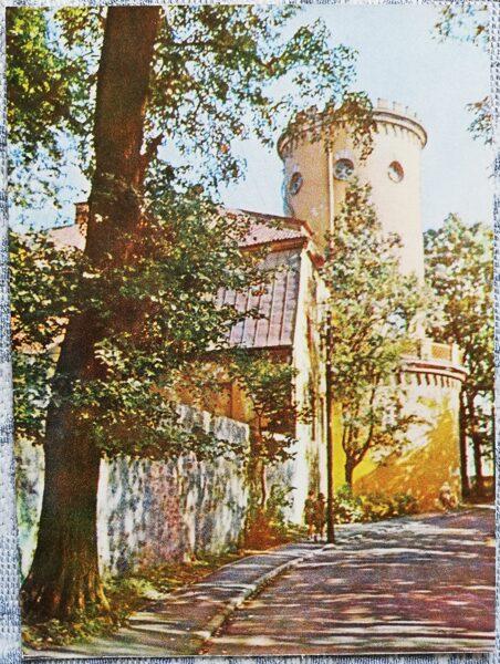 Cesis 1965 Museum of Local Lore 10x14 cm postcard