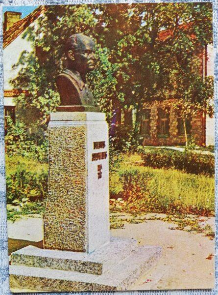 Cesis 1965 Bust of I. Sudmalis 10x14 cm postcard