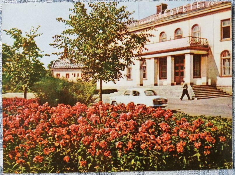 "Cesis 1965 Hotel ""Tervete"" 14x10 cm postcard"