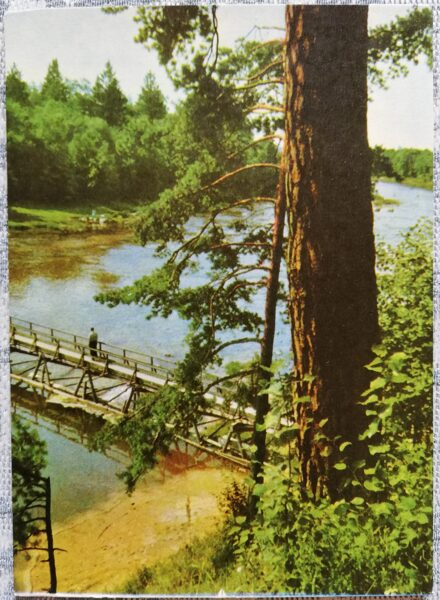Ogre 1966 Bridge over the Ogre river 10x14 cm postcard