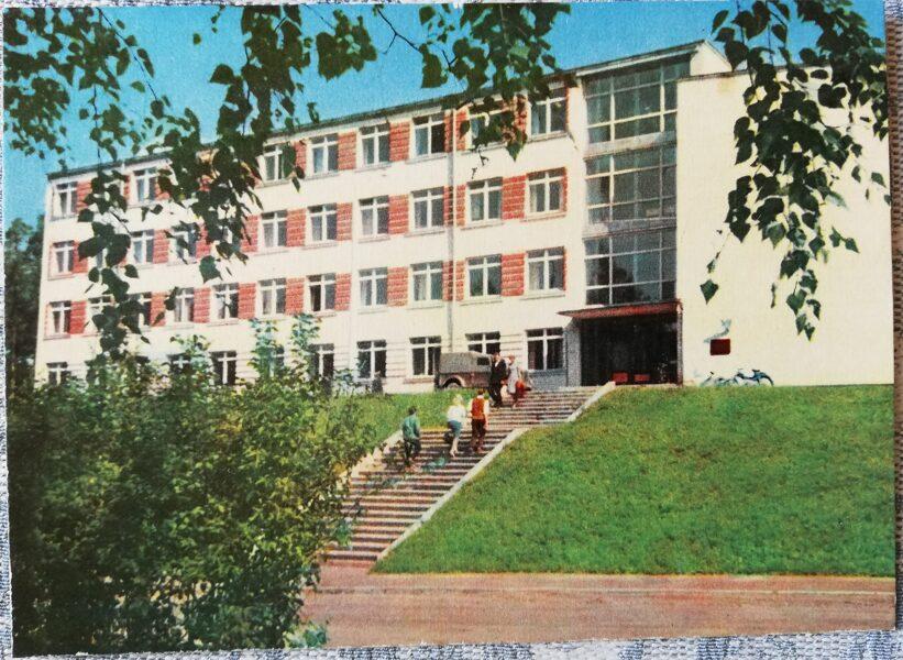Ogre 1966 Executive Committee building 14x10 cm postcard