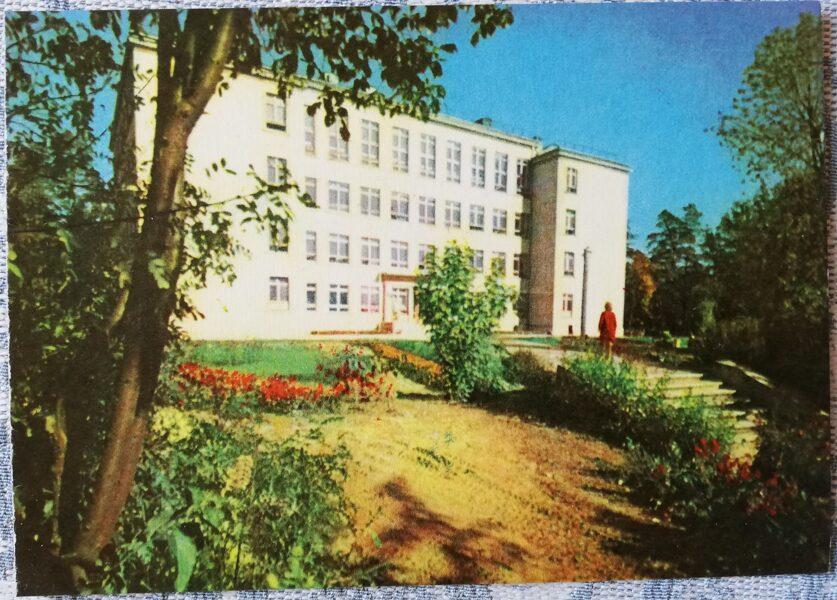 Ogre 1966 Secondary school in Ogre 14x10 cm postcard