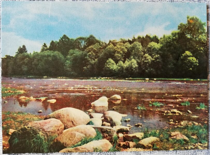 Ogre 1966 The banks of the Ogre 14x10 cm postcard