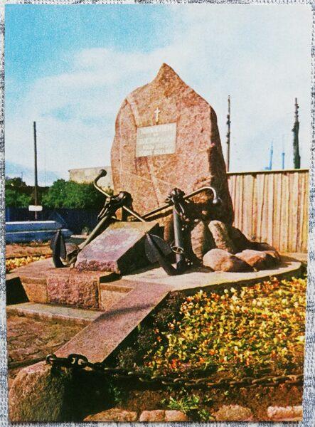 Ventspils 1965 Monument to sailors and fishermen 10x14 cm postcard