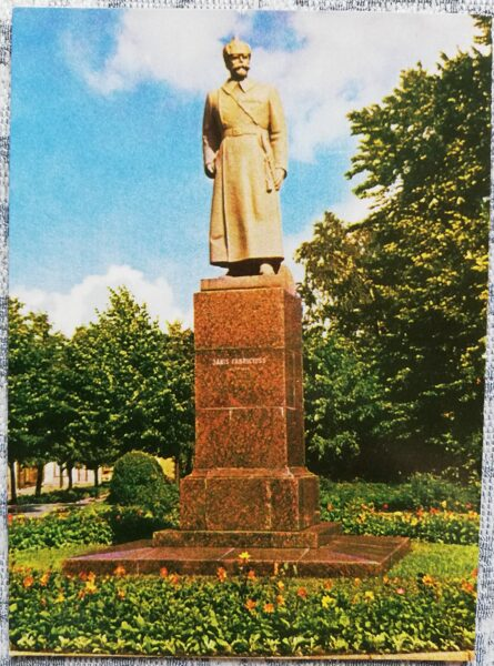 Ventspils 1965 Monument to Fabricius 10x14 cm postcard