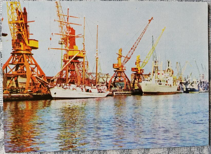 Ventspils 1965 Seaport 14x10 cm postcard