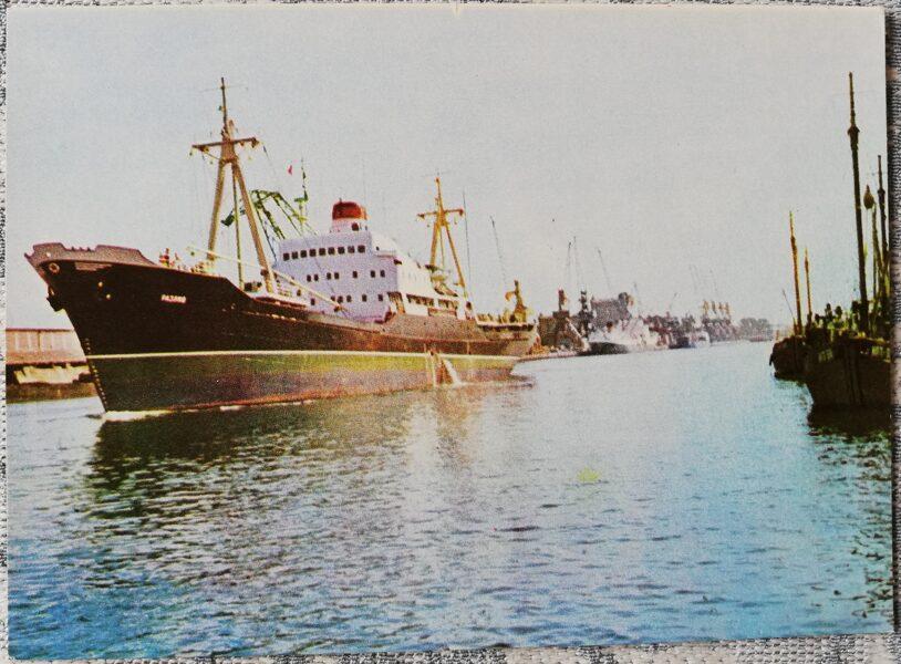Ventspils 1965 Ships in the harbor 14x10 cm postcard