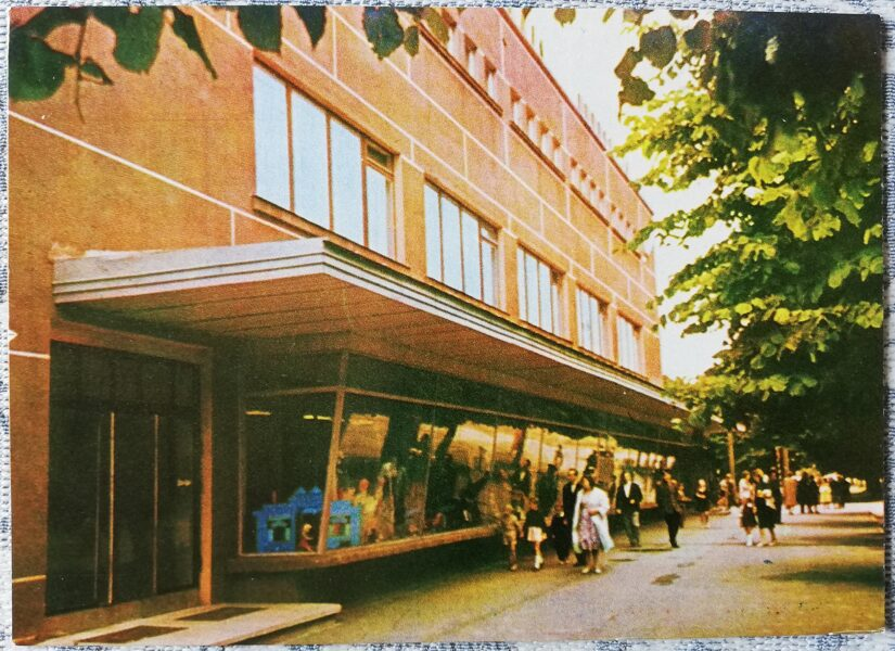 Ventspils 1965 General store 14x10 cm postcard