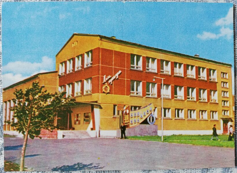 Ventspils 1965 House of culture of port workers 14x10 cm postcard