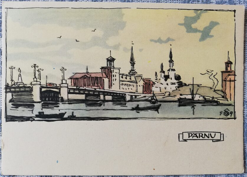 Postcard 1960 View from the river to Parnu Estonia, Parnu 15x10.5 cm