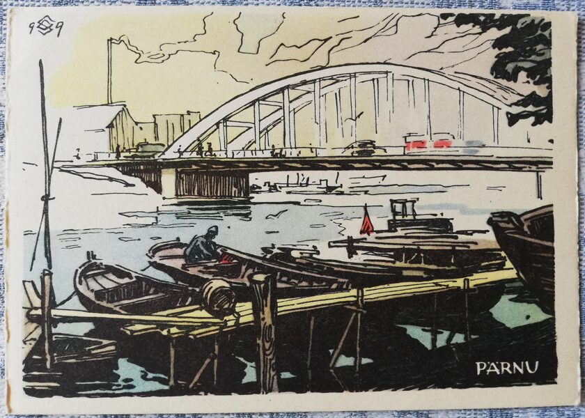 Postcard 1960 The motive of old Pärnu Estonia, Pärnu 15x10.5 cm