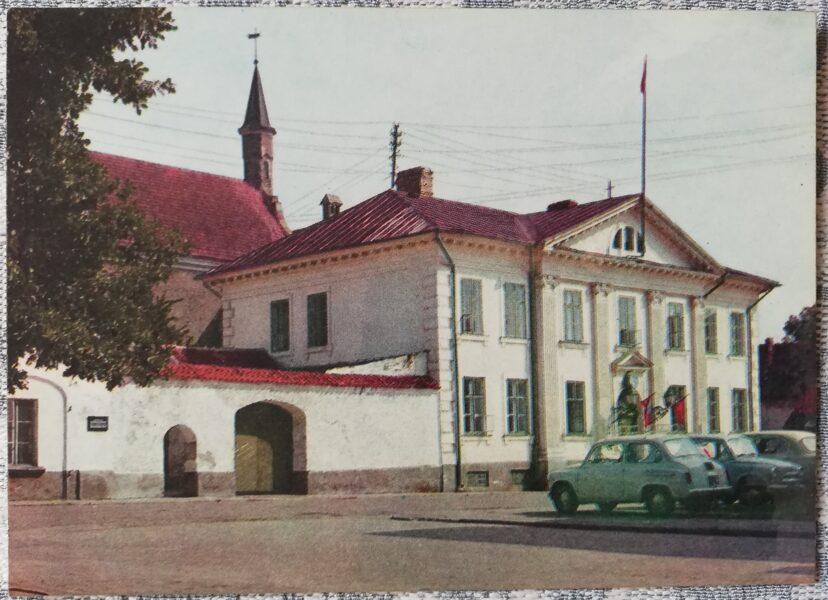 Postcard 1975 Parnu Town Hall Estonia, Parnu 14.5x10.5 cm Eesti Raamat