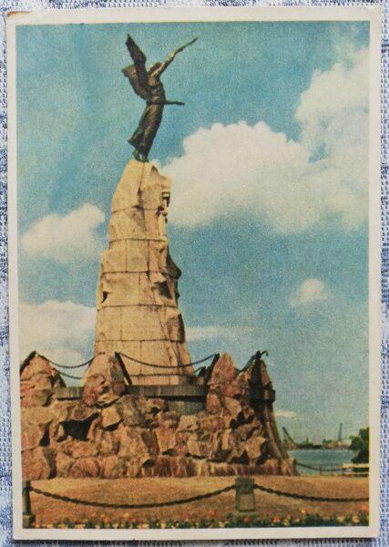 """Pastkarte 1955. gada piemineklis """"Nāriņa"""" Igaunija, Tallina, Kadriorga 10,5x14 cm"""