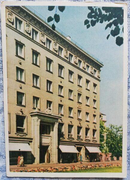 Pastkarte 1955 Art Fund Building Building Igaunija, Tallina 10,5x14 cm
