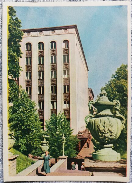 Pastkarte 1955. gada Harjumäe kāpnes Igaunija, Tallina 10,5x14 cm
