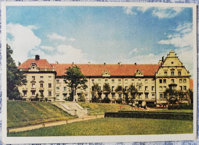 Pastkarte 1955 Harju ielas laukums Igaunija, Tallina 14x10,5 cm
