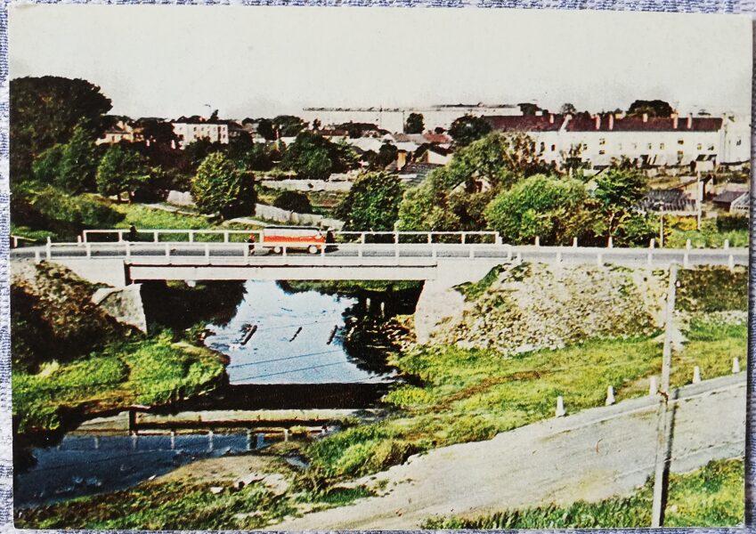 Rezekne 1965 Rezekne River 14x10 cm postcard