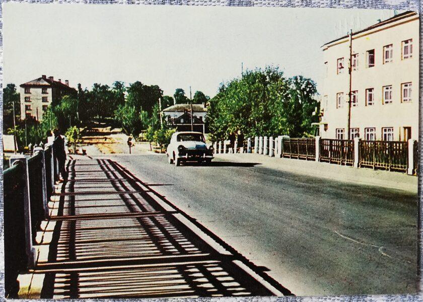 Rezekne 1965 Bridge over the Rezekne river 14x10 cm postcard