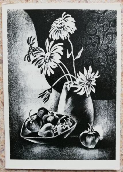 Ruta Opmane 1973 Ziedi 10,5x15 cm mākslas kartīte